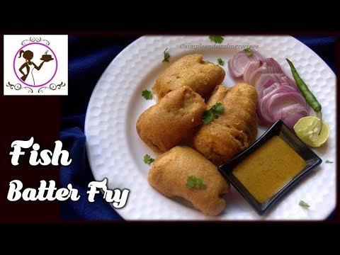 ফিশ বাটার ফ্রাই - Fish Batter Fry | Kolkata Style Crispy Battered Fried Fish