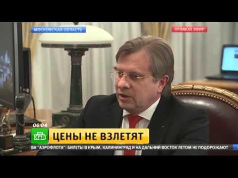 Цена авиабилетов в Симферополь составит не более 7500 рублей