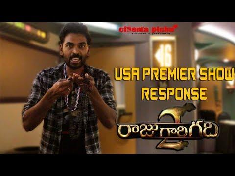 Raju Gari Gadhi 2 USA Premier Show Response