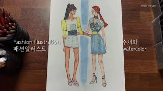 패션 일러스트 Fashion illustration