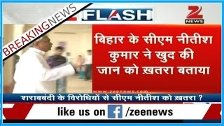 Bihar CM Nitish Kumar remarks of threat to his life after taking ac...
