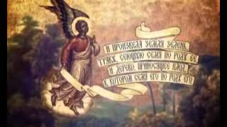 Беседа о 3 дне творения. Закон Божий, ч. 110