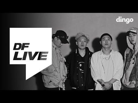 스윙스 Swings - Keep Going (Feat. 비와이 BewhY, 나플라 nafla, 지코 ZICO) (Prod. By IOAH) [DF LIVE]