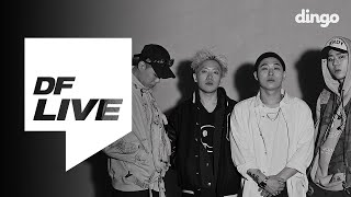 Swings - Keep Going (Feat. BewhY, nafla, ZICO) (Prod. By IOAH) [DF LIVE]