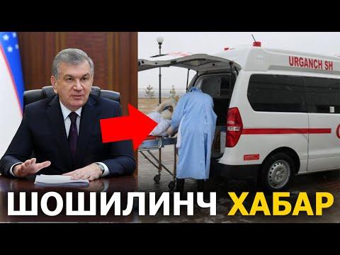 УРГАНЧДАГИ ВИРУС-ПРЕЗИДЕНТ КИЛГАН ТЕЛЕФОН СУХБАТ