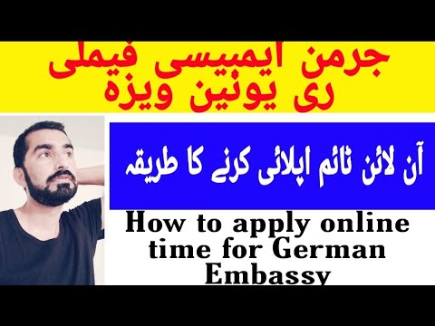 How to book a appointment for family reunion visa Islamabad Pakistan