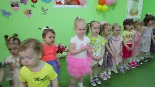 День защиты детей. Одуванчик, малыши