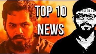 Record Break Of Hip Hop Tamizha |  Kadavul 2 Movie Launch | Nimir Movie Audio Launch | Top 10 News