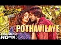 Mudinja Ivana Pudi | Pothavillaye | Tamil Movie Video Song 2016 | Kiccha Sudeepa | Nithya Menen