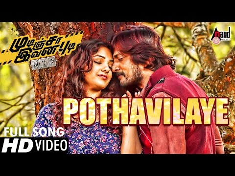 Mudinja Ivana Pudi Tamil Movie Video Song 2016 | Pothavillaye | Kiccha Sudeep, Nithya Menen