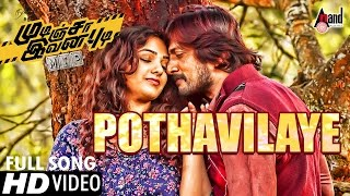 Mudinja Ivana Pudi Tamil Movie Video Song 2016  Pothavillaye  Kiccha Sudeep, Nithya Menen