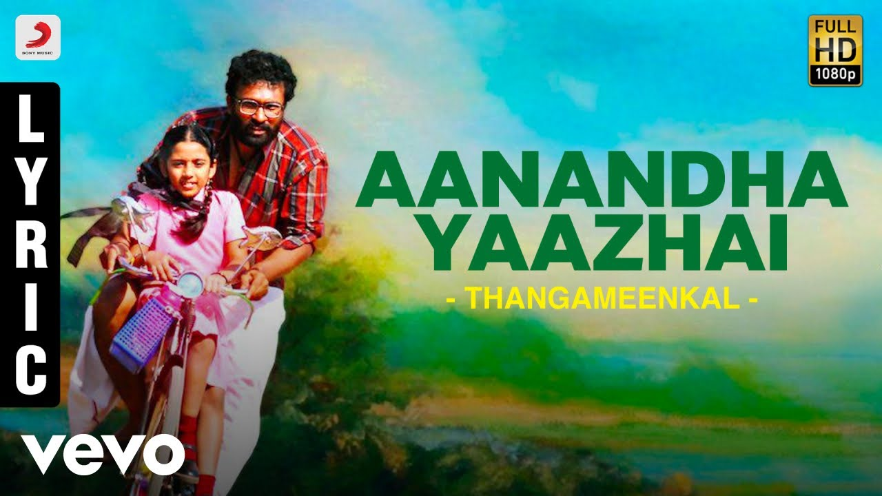 Aanandha yaazhai song lyrics meaning