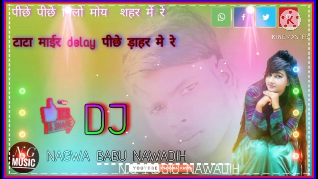 ?Best Nagpuri Song remix dj 2021??DJ NAGWA NWADIH GUMLA