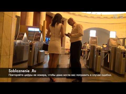 санкт-петербург знакомства с замужними женщинами