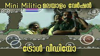 Mini militia  Malayalam Troll version Billus