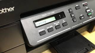 브라더 DCP T710W 스캔