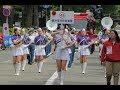 20180503ザよこはまパレード2018(横浜市消防音楽隊)第66回横浜国際仮装行列
