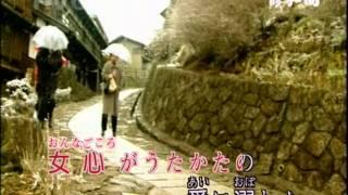 うたかたの恋(一修和尚)カバー[日詞中譯]