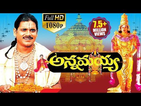 Annamayya Latest Telugu Full ( HD ) Movie || Nagarjuna, Ramya Krishnan ||  2017 Telugu Movies