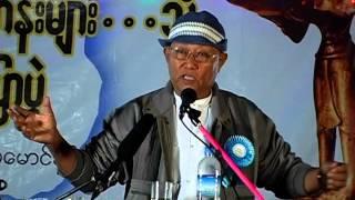 Literature Talk Show (Thit Pone, Man Aung Tsp, Rakhine) Sayar Annawa Soe Moe