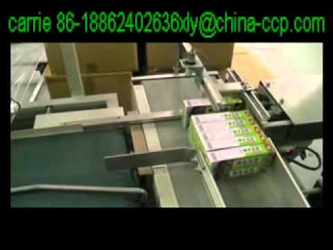 L type toothpaste packingmachine