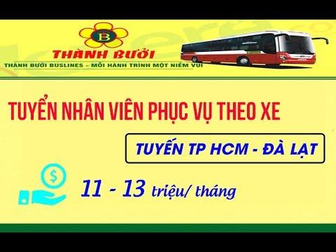 Tuyển NHÂN VIÊN PHỤC VỤ THEO XE   Lương 11 - 13 Triệu   Công Ty TNHH Thành Bưởi