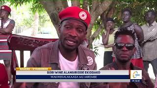 Bobi Wine Alangiridde Ekiddako  Wakwekalakaasa Mu Mirembe