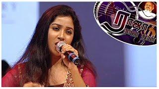 'Kaatril Enthan Geetham' by Shreya Ghoshal | Raja Rajathan | Illayaraja Live Show