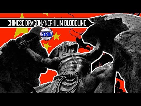 The Chinese Dragon King / Nephilim bloodline w/ Gary Wayne