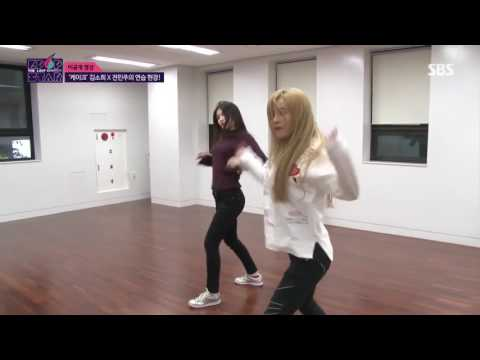 [Unaired/melon_11] kpopstar6 Cake minju & sohee practice clip