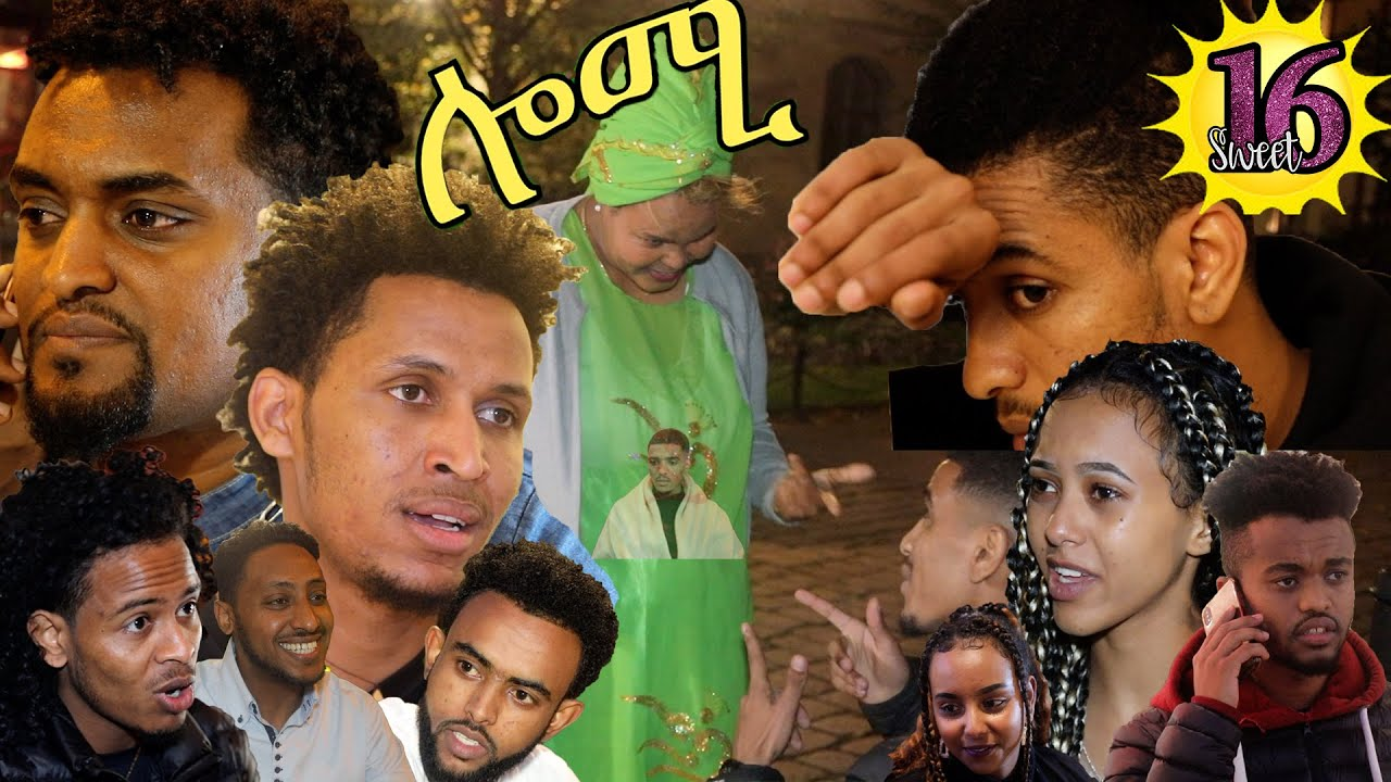 Download Lomi ሎሚ part 16  New Eritrean film 2020 by Samuel Hagos(ወዲ ሓጎስ)