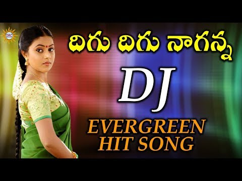 Digu Digu Naganna DJ Evergreen Hit Song || Disco Recording Company