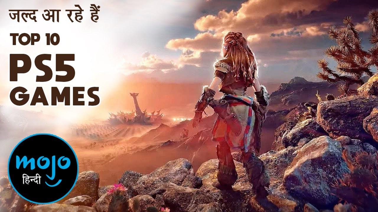 PS5 पर जल्द आ रहे 10 सबसे बड़े Games