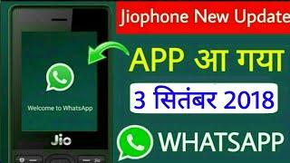 [NEW] Jio Phone Whatsapp Update 3 September 2018- Install Whatsapp In Jio Phone