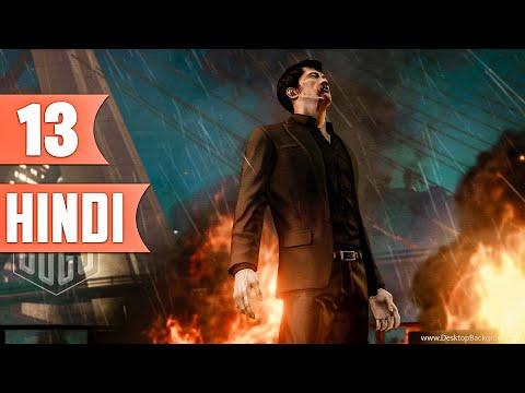 Sleeping Dogs: Definitive Edition Walkthrough Gameplay - Part 13 in Hindi (2014 GAME)  