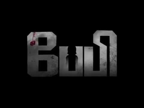 BABY Tamil Movie | 4K | Auro 3D | Official Theatrical Trailer