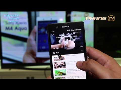 แชร์ยูทูปจากมือถือ ไปยังสมาร์ททีวี อีซี่มาก ๆ