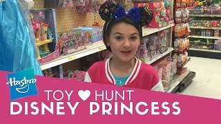 New Disney Princess Dolls by Hasbro and Some other Awesome Toys | Toy Hunt