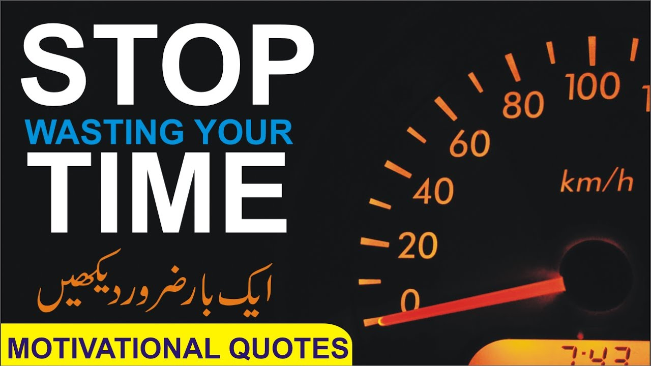 Download Never waste your time motivational quotes in Hindi [Stop Wasting TIME Motivational video]