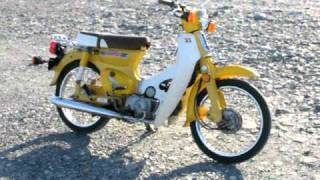 Honda C70 Passport(1981 model)