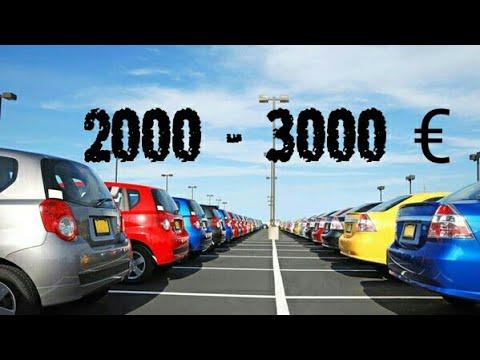 Рынок БУ авто в Германии 2019. Цены 2000 - 5000 € . Поддержанные машины из ЕС. АВТОХЛАМ. евро
