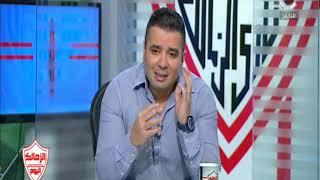 الزمالك اليوم | احمد جمال : نحن نبني ولا نهدم وكلنا نعرف كيف فاز الاهلي بالدوري