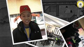 Publication Date: 2019-01-14 | Video Title: 南京歷史文化探索之旅