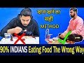 You Are Eating Food the Wrong Way | How To Eat Food Properly To Gain Weight | Asad Ansari