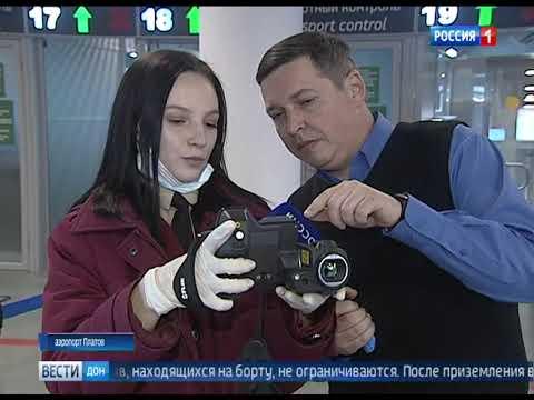 Китайский коронавирус: какие меры безопасности принимают в Ростовской области