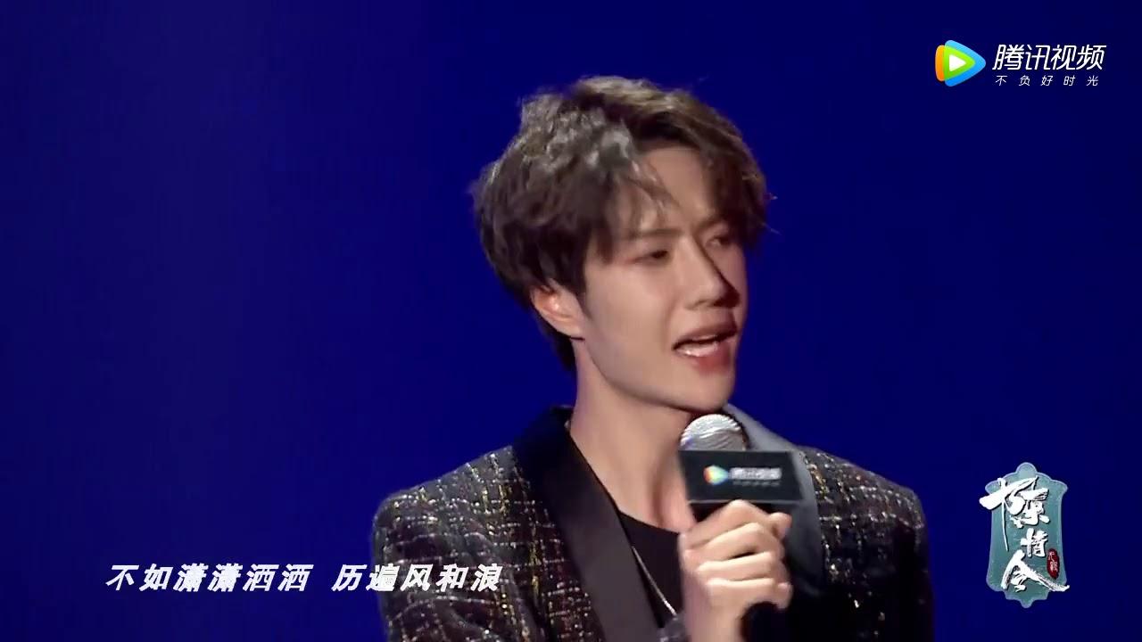 Download 【陈情令粉丝见面会】肖战王一博倾情合唱《无羁》 Xiao Zhan&Wang Yibo - Wu Ji(Live From The Untamed Fans Meeting)