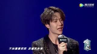 Download lagu 【陈情令粉丝见面会】肖战王一博倾情合唱《无羁》 Xiao Zhan&Wang Yibo - Wu Ji(Live From The Untamed Fans Meeting)