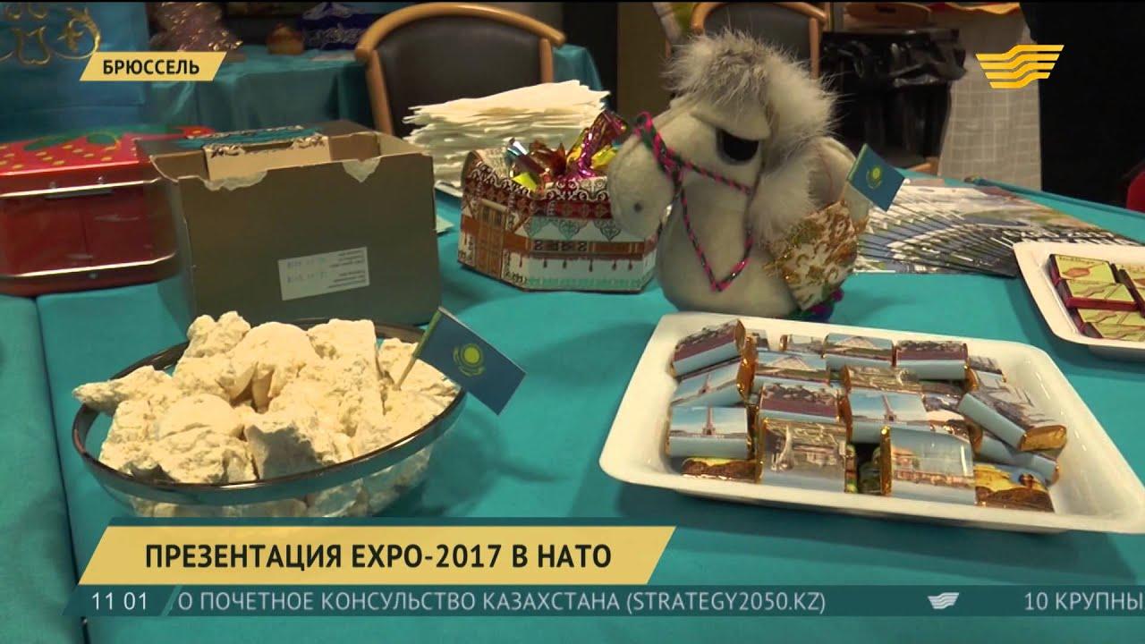 Поделки на тему экспо 2017 своими руками 408