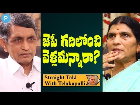 Lakshmi Parvathi about Jayaprakash Narayan | Straight Talk with Telakapalli