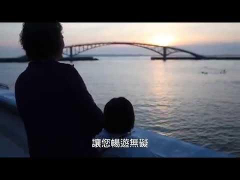 友愛澎湖無礙旅遊